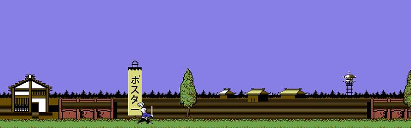 C64 Links Hero
